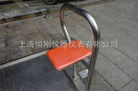 医院300千克透析轮椅秤