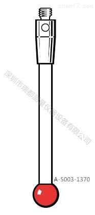 英国原装进口雷尼绍测量仪器M2红宝石直测针A-5003-1370
