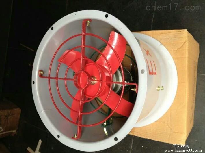 供应呼和浩特防爆轴流风机220V CBF-600带百叶窗