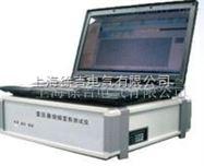 BRP系列 变压器绕组变形测试仪(频响法)