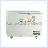 小型超低溫冰箱