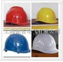供电厂电工安全帽 玻璃钢安全帽 红色蓝色安全帽