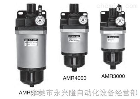 AMR3000-03SMC油雾分离器带减压阀AMR系反绒劳保鞋图片