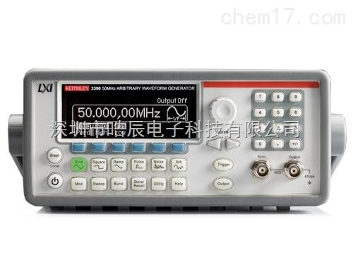 3390吉时利 任意波形发生器