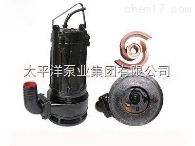 切割式污水泵 切割装置排污泵
