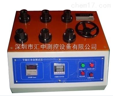 电磁炉寿命试验机