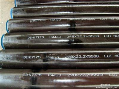20# GB9948石油裂化管