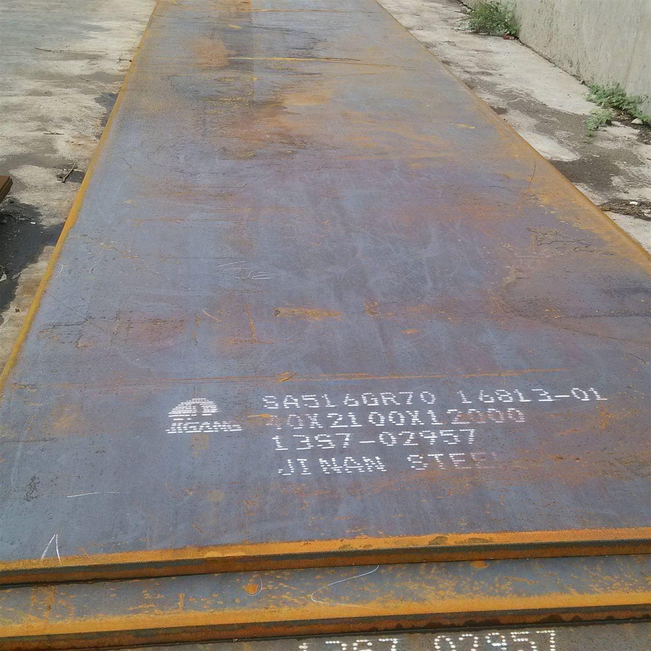 SA516Gr70美标钢板
