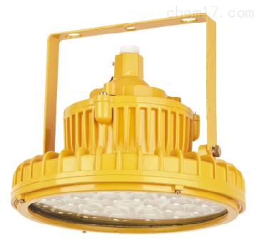 供应海洋王BLED9111-L30 免维护LED防爆灯|新黎明BZD330LED防爆灯