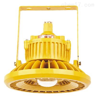 供应海洋王BLED9107B-L50 免维护LED节能防爆灯|四川防爆灯厂家