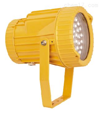 供应海洋王BLED9116-L40 免维护LED防爆投光灯|黑龙江防爆投光灯