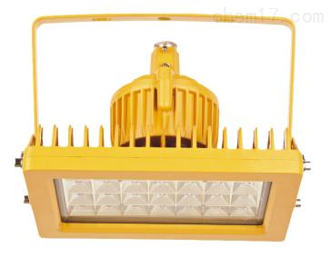 BLED9117-L50 免维护LED防爆泛光灯|海洋王LED防爆泛光灯厂家批发