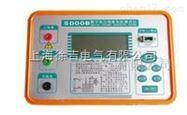 数字高压绝缘电阻测试仪5000B