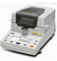 BXA25-2水份測定儀(鹵素燈) 鹵素水份儀系列 水份測定儀