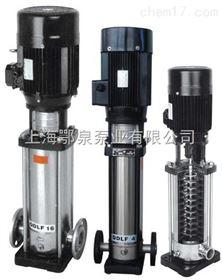 QDLF2-110轻型不锈钢多级离心泵