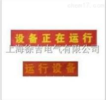 300mm×1500mm红布幔