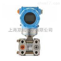 3151GP3B22TM7B1K上海自动化仪表一厂电容式变送器