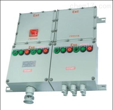 上海防爆配电箱|开创国内防爆配电箱L先品牌|防爆照明动力配电箱