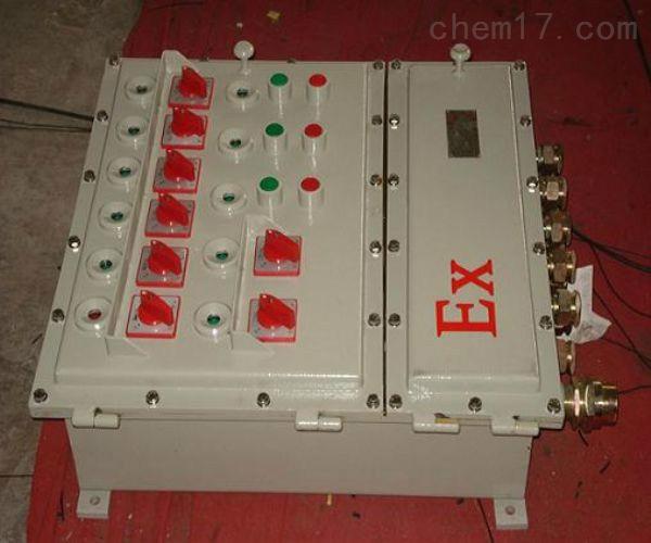 新疆矿用防爆配电箱价格 内蒙防爆控制箱厂家 优质防爆动力箱