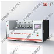 热变形微卡温度测定仪