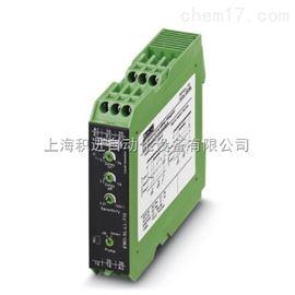 EMD-SL-PS45-500AC - 2885317菲尼克斯继电器模块