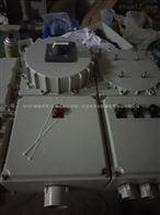 BXS51--3K防爆检修电源箱-粉尘防爆控制箱