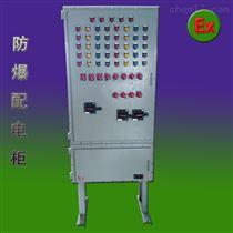 塑壳式断路器防爆配电箱内配交流热继控制照明动力设备