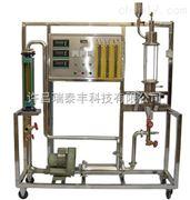 流化床干燥实验装置RTF-GZ/LHC化工原理实验装置