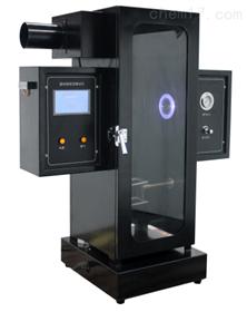 触屏版建材烟密度测定仪