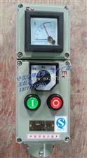 LBZ58-B1K1G防爆操作柱防爆操作按钮控制箱防爆就地控制箱LBZ58-B1K1G