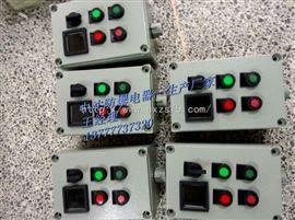 LBZ58-K2G防爆操作柱 操作按钮控制箱 防爆就地按钮箱