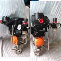 卫生级气动调节蝶阀 带YT1000定位器