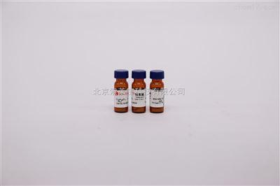 Cholinechloride 氯化胆碱 有机试剂