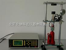 BXA35粉體高溫壓縮強度測試系統 粉體高溫壓縮特性