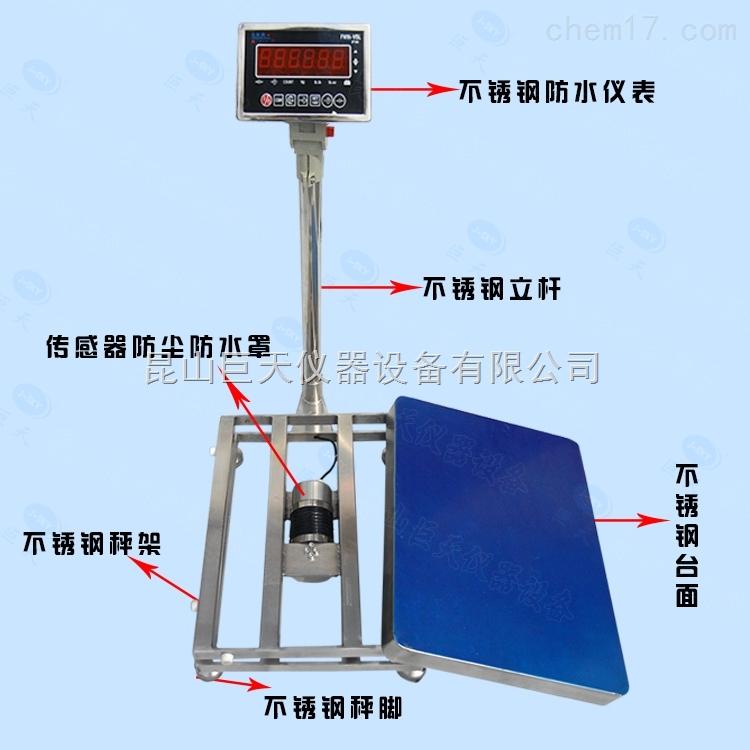 台湾樱花FWN-V5L全不锈钢电子秤304材质