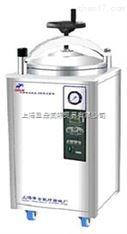 LDZX-30KBS 30立升 立式压力蒸汽灭菌器