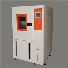 TH-225R高低溫濕熱測試箱 溫濕度檢定箱 環境氣候老化箱