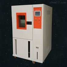 CH-225R可編程高低溫循環試驗箱 恒溫恒濕老化箱