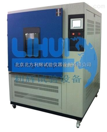QL-010大型臭氧老化试验箱/北京北方利辉10年老品牌厂家生产