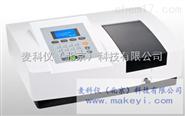 MKY-UV756/756CRT 紫外分光光度計