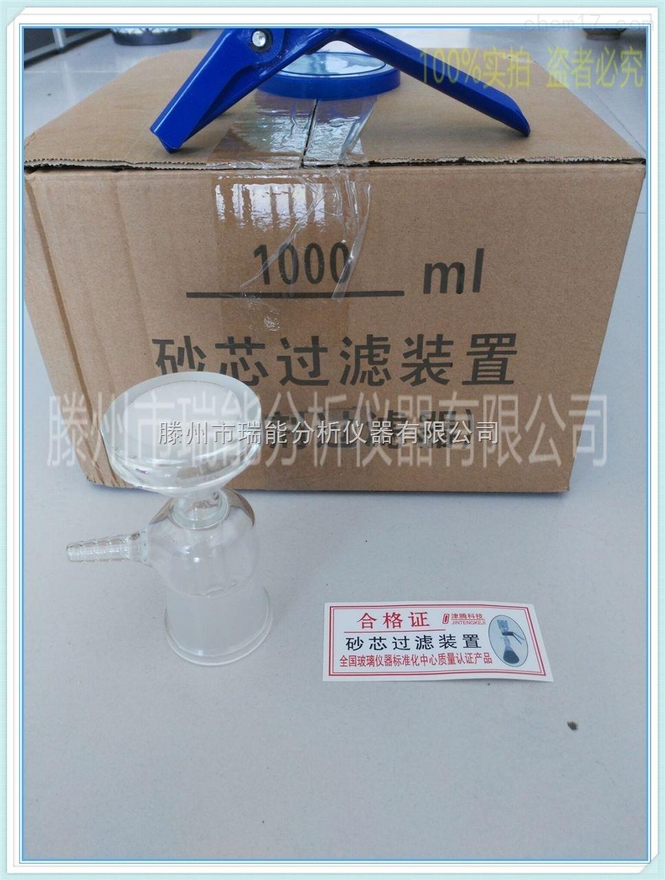 配套1000装置的砂芯抽滤头 砂芯装置配件 过滤装置溶剂过滤器