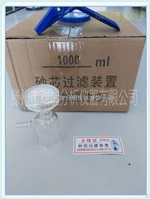 3900配套1000装置的砂芯抽滤头 砂芯装置配件 过滤装置溶剂过滤器