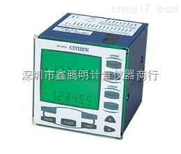 日本CITIZEN西铁城计时器电子显示器