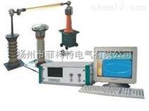 JFD-2000A局部放电检测系统