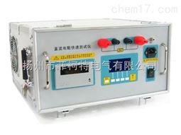 HTZZ-100A直流电阻快速测试仪