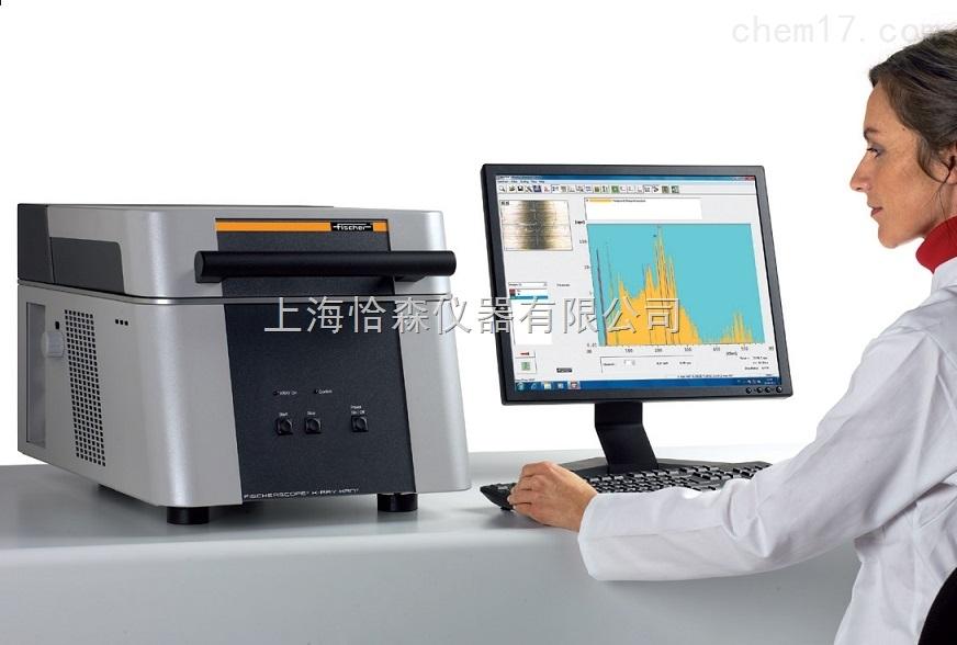 德国菲希尔XAN250高性能X射线荧光测厚仪