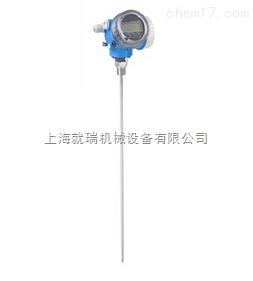 E+H雷达物位计FMR50特价销售