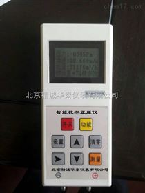 JCYB-2000B數字式正壓計供應商