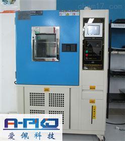 AP-G应力筛选高低温检测箱
