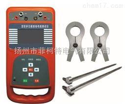 HT5600双钳多功能接地电阻测试仪